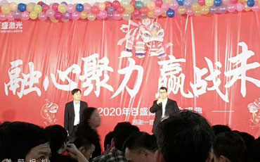 Baisheng Laser Award Ceremony in the Lunar Year-end Party on 15th Jan 2020