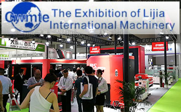 Baisheng joins 20th Lijia Intelligent equipment Fair in South West China